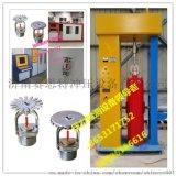 赛思特消防消防瓶专用检测线生厂——价格优惠
