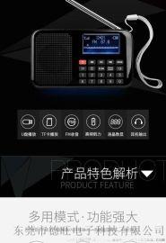插卡音箱L-228歌词同步MP3大按键老人收音机
