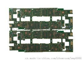 专业生产各种PCB电路板,铝扣板,抄板 ,研发设计