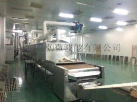 工业自动化微波设备生产厂家