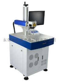 东莞乐速厂家直销光纤激光打标机