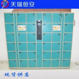 山东济南条码寄存柜工厂企业公司存放物品储物柜