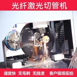 高碳钢精密激光切割机品牌 济南邦德激光