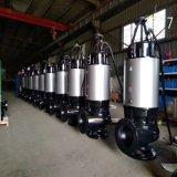 农田灌溉污水潜水泵系列