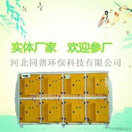 厂家供应20000风量低温等离子废气净化器
