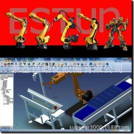 工业机器人非标自动化设备搬运码垛机械手6轴机器人自动化方案