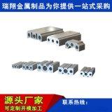 定製氣缸鋁型材外殼金屬外殼方形型材外殼價格從優