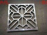 铝窗花厂家定做铝窗花艺术隔断金属制品港式铝窗花厂家铝合金窗花厂家