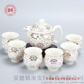 双层茶具生产厂家,景德镇礼品茶具厂家