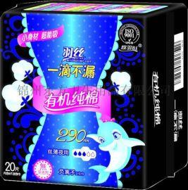 羽丝厂家丝薄少女20片日用290mm柔棉