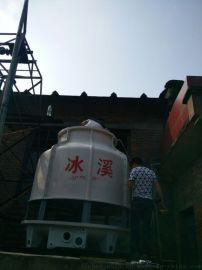 湖南冷却塔水处理药剂和水泵系统维护保养