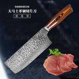 阳江惠利6.5寸大马士革钢日式切片刀厨师刀小菜刀