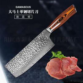 陽江惠利6.5寸大馬士革鋼日式切片刀廚師刀小菜刀