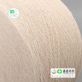32s正捻棉纱普梳良棉纱国际BCI认证纯棉环保纱线