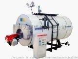 厂家直销超低氮燃气蒸汽锅炉WNS2-1.25-Q