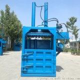 定制油漆桶液压压扁机 铁削立式液压打包机