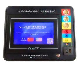 TSG T7001电梯平衡系数测试仪(空载功率法)