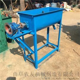 养殖青贮饲料拌料机 双轴饲料搅拌机