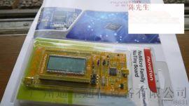 新唐单片机一级代理商N32926U1DN