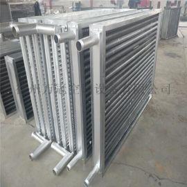钢管空气热交换器,铝翅片空气换热器,井口加热器