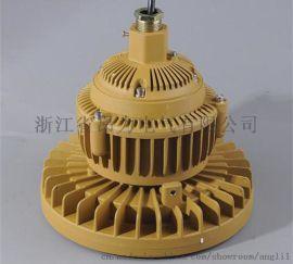 化工廠LED防爆燈圓形LED防爆燈