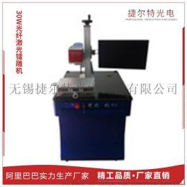 平湖便宜激光印字机|桐乡金属不锈钢标牌激光刻字机