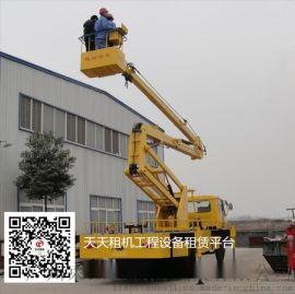 廣州周邊高空作業車出租工程機租賃 天天租機