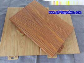橡木纹铝单板 吉林木纹铝单板 木纹雕花铝单板