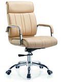 办公椅  办公转椅  优质皮椅