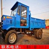 四驅農用車 四輪自卸車 柴油四驅農用運輸拖拉機