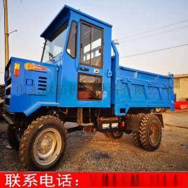 四驱农用车 四轮自卸车 柴油四驱农用运输拖拉机