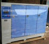 西安哪余有賣混凝土標養箱18729055856