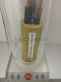 齊魯牌 煤礦用橡套電纜 MYP