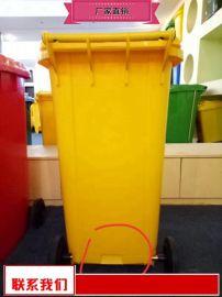 農村垃圾箱大廠家 社區垃圾箱什麼價格