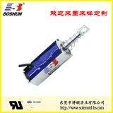微型電磁鐵推拉式 BS-0537S-18