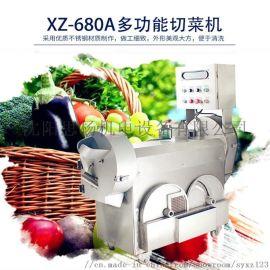 辽宁沈阳商用全自动切菜机多功能切酸菜设备厂家直销