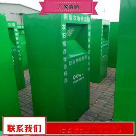 游乐场垃圾箱生产厂家 社区垃圾桶质量好