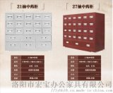 不锈钢中药柜柜体的制作 北京 宏宝精品