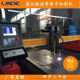 龙门式数控切割机横向宽度3-8米 品种多规格全