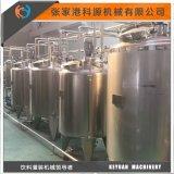 科源機械TP系列飲料調配罐
