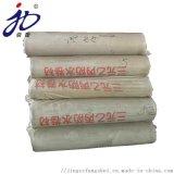 三元乙丙(EPDM)防水卷材