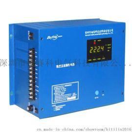 供应up5-w200系列微型直流操作电源