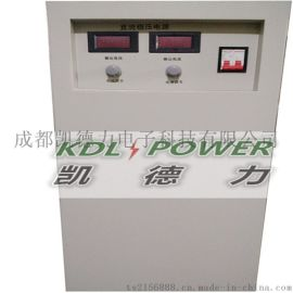 沈阳300V20A高精密线性直流电源厂家