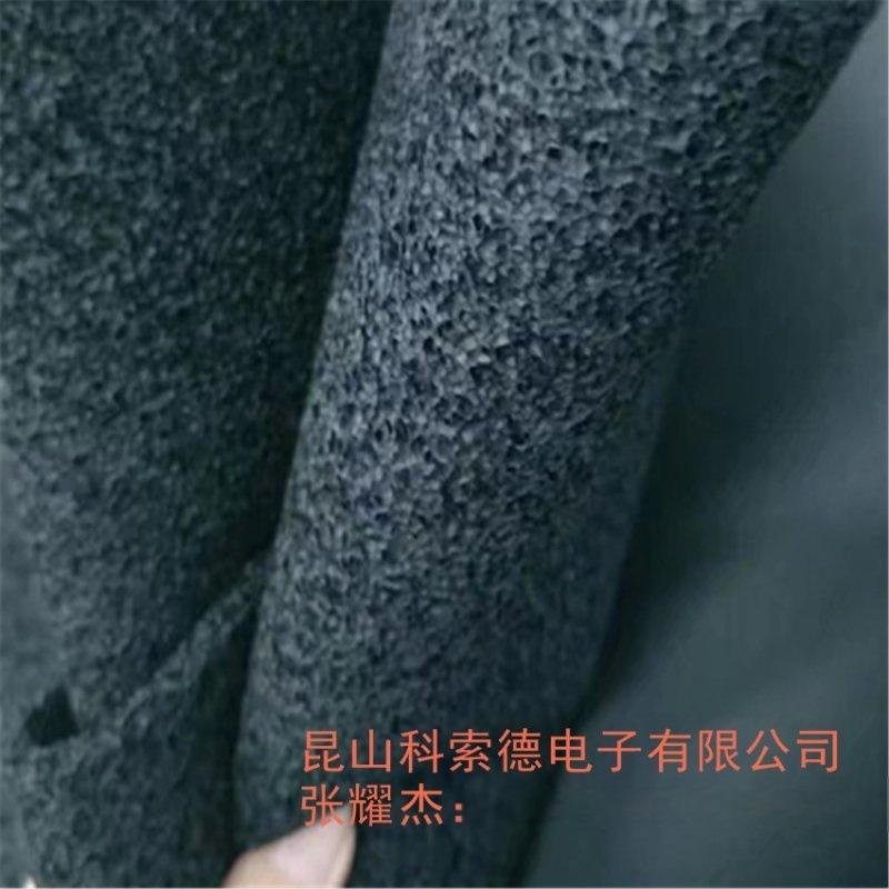 北京EPDM泡棉、黑色阻燃EPDM泡棉