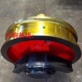 出售高品质锻造主动车轮组 起重机车轮组专业定制