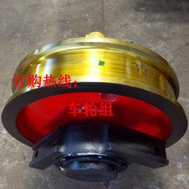 **高品质锻造主动车轮组 起重机车轮组专业定制