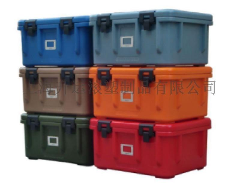滾塑搬運箱、塑料器械箱、塑料展示箱