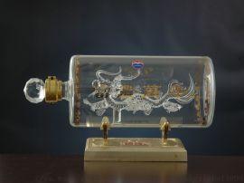 异形玻璃酒瓶 内套龙形高硼硅玻璃工艺酒瓶