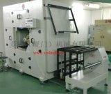 供應熱風迴圈烘箱(超長60-80米內迴圈烘箱)