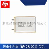 平板移动电源锂电池745775 5000mah导航仪3.7v聚合物锂电池